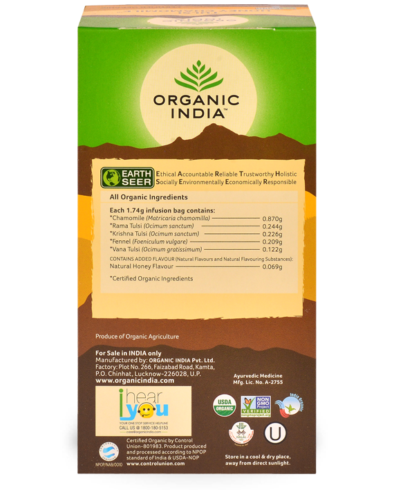 organic_india_products-Tuls_Honey_Chamomile
