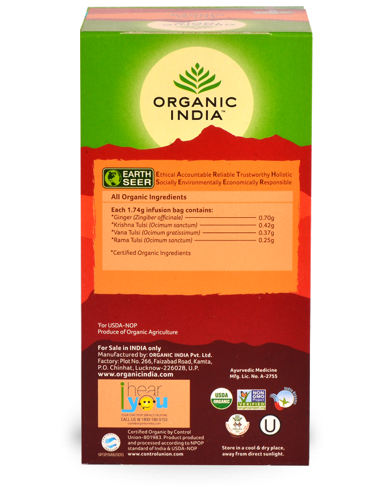 organic_india_products-Tuls_Ginger_BV