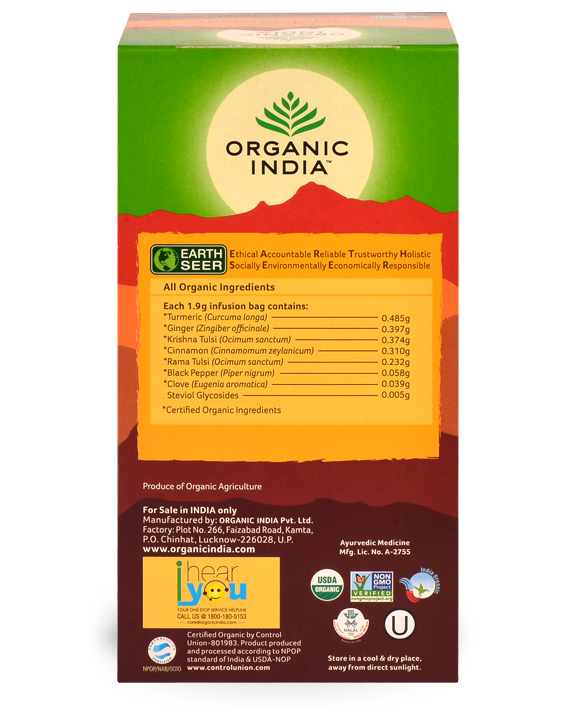 organic_india_products-Tuls_Ginger_Tumeric